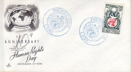 FRENCH  TOGO  FDC  HUMAN  RIGHTS - Refugees