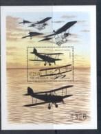 Nicaragua 2000 History Of Aviation , Spartan Arrow MS MUH - Nicaragua