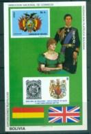 Bolivia 1981 Charles & Diana Royal Wedding MS MUH Lot81905 - Bolivia
