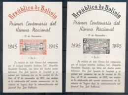 Bolivia 1946 National Anthem 2xMS MUH - Bolivie