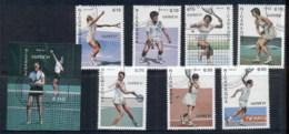 Nicaragua 1987 Capex, Tennis + MS CTO - Nicaragua