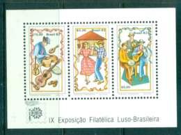 Brazil 1982 LUBRAPEX Stamp Ex. MS MUH Lot47066 - Unclassified