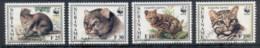 Surinam 1995 WWF Spotted Cat FU - Surinam