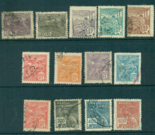 Brazil 1920-22 Pictorials No Wmk (13) FU Lot36139 - Unclassified
