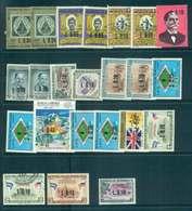 Honduras 1971 Airmail Opts Asst. MLH/FU Lot51290 - Honduras