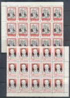 Uruguay 1969 Former Presidents,  Blk15 MUH - Uruguay
