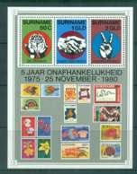 Surinam 1980 Independence MS MUH Lot47234 - Surinam