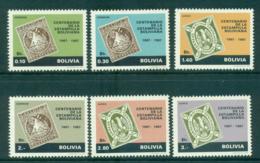 Bolivia 1968 Stamp Centenary MUH Lot35413 - Bolivia