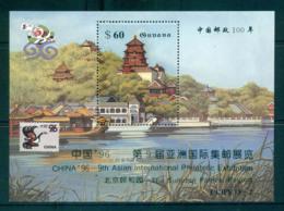 Guyana 1996 $60 Asian Internatinal Philatelic Exhibition MS MUH Lot55307 - Guyana (1966-...)