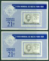 Panama 1964 NY World Fair Perf + Imp MS MUH Lot17873 - Panama