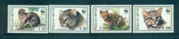 Surinam 1995 WWF Spotted Cat MUH Lot64095 - Surinam