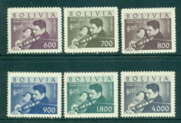 Bolivia 1960 Jaime Laredo Violinist MUH Lot35414 - Bolivie