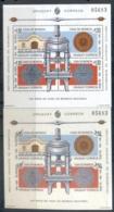 Uruguay 1994 National Mint 2x MS MUH - Uruguay
