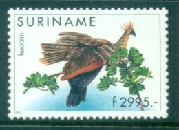 Surinam 1985-95 Birds, Hoatzin MUH - Surinam