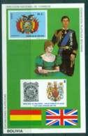 Bolivia 1981 Charles & Diana Wedding MS MUH Lot44817 - Bolivia