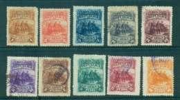 Nicaragua 1892 Columbus Sighting Land (faults,thins,inclusions) MH/FU Lot46763 - Nicaragua