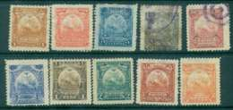 Nicaragua 1895 Coat Of Arms (faults,thins,inclusions) MH/MNG/FU Lot46766 - Nicaragua