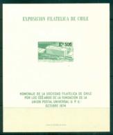 Chile 1974 UPU Centenary IMPERF Card Philatelic Expo MUH Lot56365 - Ecuador
