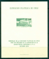 Chile 1974 UPU Centenary IMPERF Card Philatelic Expo MUH Lot56365 - Equateur