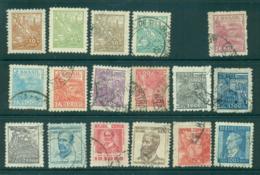 Brazil 1941-42 Industry & Portrait Defins Wmk *Coreio*Brasil*(15/16, No 200r) FU Lot36225 - Unclassified