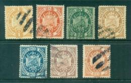 Bolivia 1894 Coat Of Arms Asst FU - Bolivia