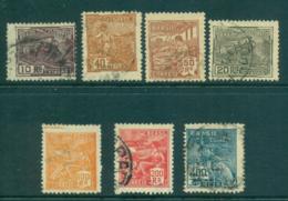 Brazil 1924 Pictorials Wmk Estados Unidos Do Brasil (7) FU Lot36147 - Unclassified