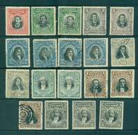 Ecuador 1901 Portraits Asst (19) (faults) MH/FU Lot46599 - Ecuador
