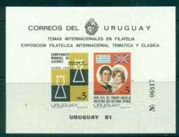 Uruguay 1981 Charles & Diana Wedding, Chess MS IMPERF MUHLot45319 - Uruguay