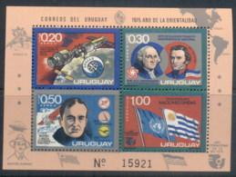 Uruguay 1975 Apollo-Soyuz Joint Russia/USA Space Project MS I MUH - Uruguay