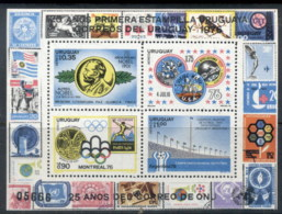 Uruguay 1976 Anniverasries & Events MS MUH - Uruguay