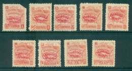 Nicaragua 1896 Officials No Wmk (9)(faults) MLH Lot43141 - Nicaragua