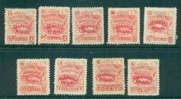 Nicaragua 1896 Officials Wmk (9)(faults) MLH Lot43142 - Nicaragua