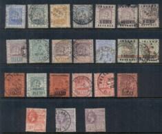 British Guiana 1876-1910 Seal Of Colony Asst FU - British Guiana (...-1966)