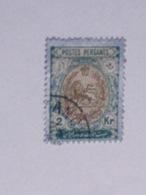 IRAN  1909  LOT# 9 - Iran