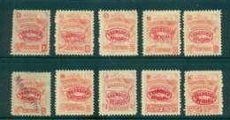 Nicaragua 1897 Officials Wmk (10)(faults) MLH/FU Lot43143 - Nicaragua