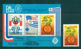 Uruguay 1975 UPU Centenary MS + 1 MUH Lot56348 - Uruguay