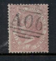 British Honduras 1866 6d Rose QV Portrait No Wmk FU - Ecuador