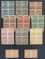 Paraguay 1905-10 Sentinel Lion, Colour Trials Of Card, Asst - Paraguay