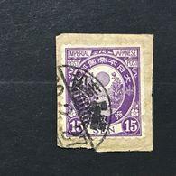◆◆◆Japan 1888  New Koban   15 Sen   USED  1706 - Giappone