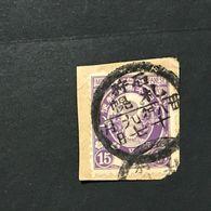 ◆◆◆Japan 1888  New Koban   15 Sen   USED  1725 - Usati
