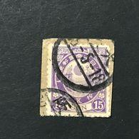 ◆◆◆Japan 1888  New Koban   15 Sen   USED  1728 - Usati