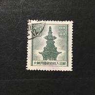 ◆◆◆Corea Del Sur   Tax Stamp  100Yen   **RARE**   1732 - Korea, South