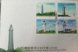 L) 2014 CHINA, LIGHTHOUSES POSTAGE STAMPS, NATURE, ARCHITECTURE, 5C, 10C, 25C, FDC - 1949 - ... République Populaire