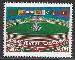 1991 5th South Asian Games Stadium, Mint Never Hinged - Sri Lanka (Ceylon) (1948-...)