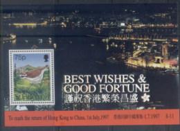 St Helena 1997 Return Of Hong Kong To China , Bird MS MUH - Saint Helena Island