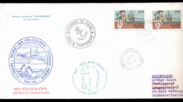 French Antarctic Territory 1984 MS Polar Bear, Le Havre Cover - French Southern And Antarctic Territories (TAAF)