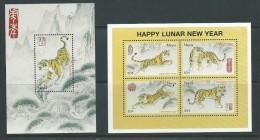Nevis 1998 Chinese New Year - Tiger - Miniature Sheet , Sheet Of 4 MNH - St.Kitts-et-Nevis ( 1983-...)