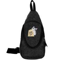 """One Shoulder Bag """" Shogi """" ( Black ) - Other"""