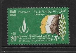 EGYPTE 1970 JOURNEE CONTRE L'APARTHEID  YVERT N°808  NEUF MNH** - Égypte