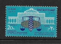 EGYPTE 1970 CRISE AU MOYEN-ORIENT  YVERT N°805  NEUF MNH** - Égypte